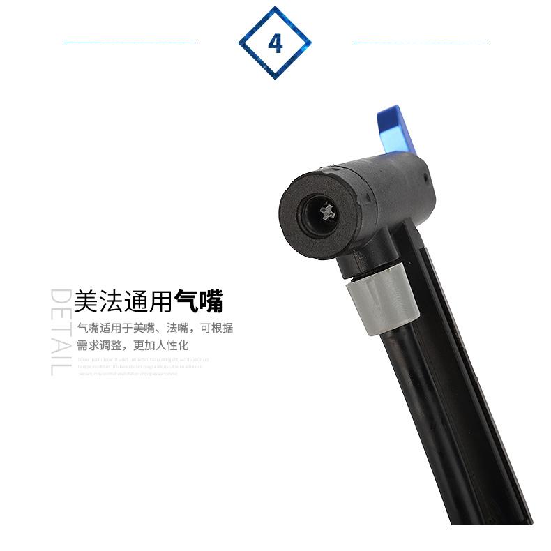 honor mini bicycle pump