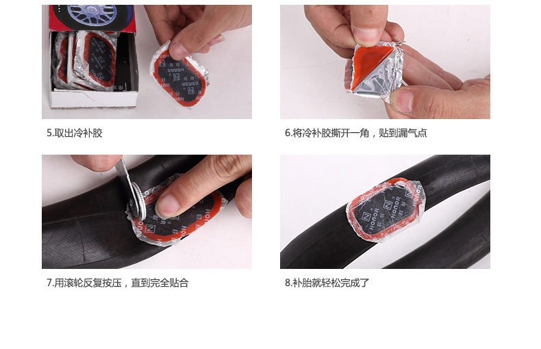 honor tyre repair tool