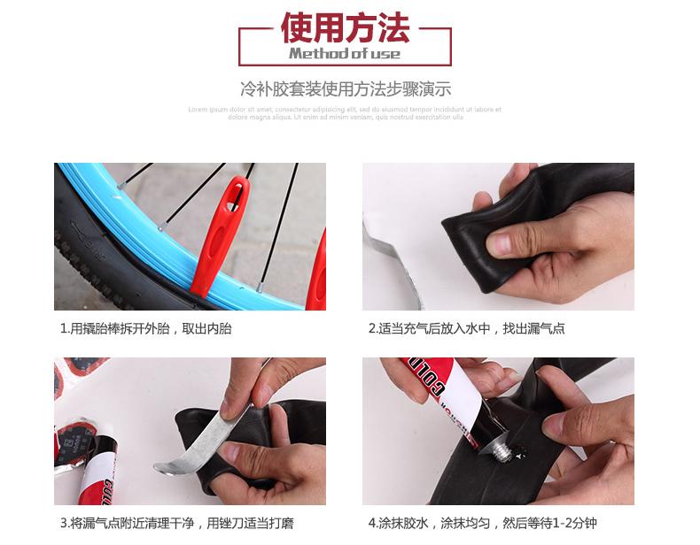 honor tyre repair tool